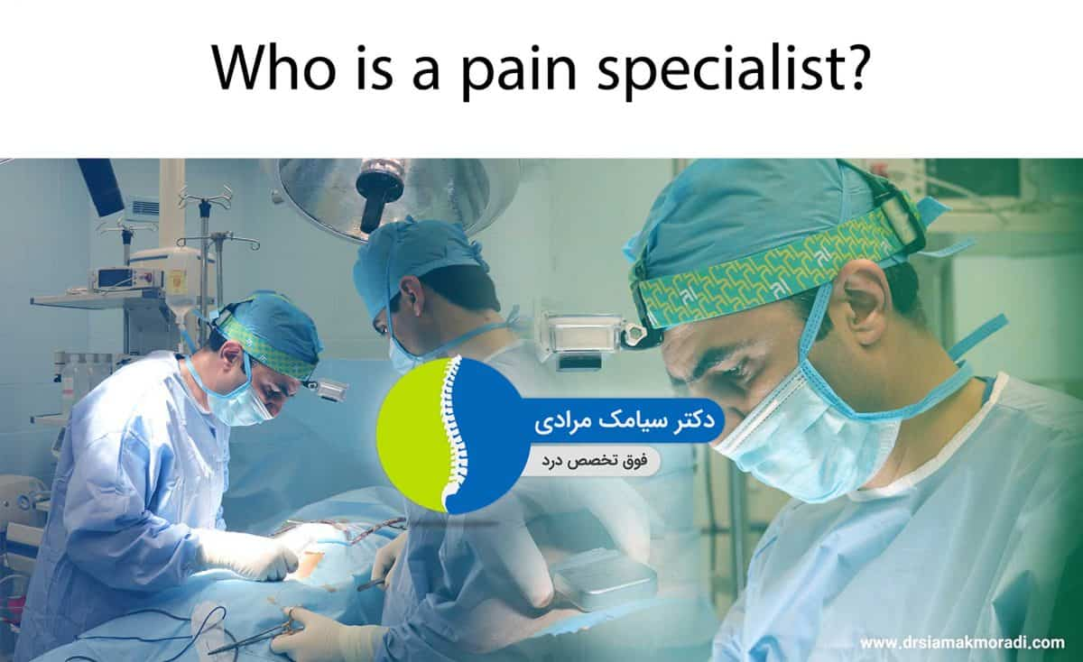 Who-is-a-pain-specialist-1200x734.jpg